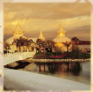 DisneyPavilion